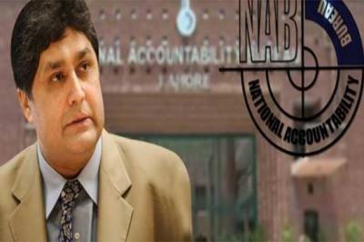Fawad Hasan Fawad hints at plea bargain in Rs 14 billion corruption reference: Sources