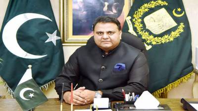 Fawad reiterates commitment to strengthen political system