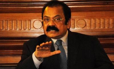 Former Punjab law minister Rana Sanaullah lands in big trouble