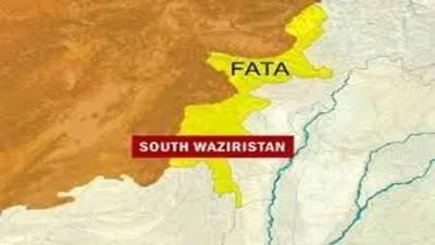 Landmine blast kills one in South Waziristan