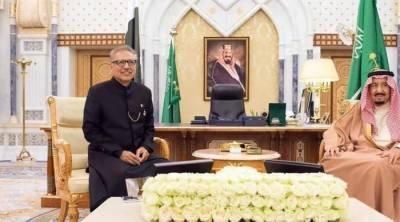Pak,Saudi leadership appreciate growing bilateral ties