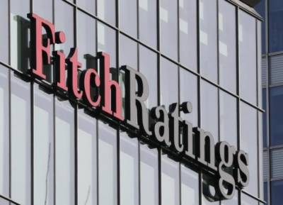 Pakistan economic outlook downgraded to B by Fitch Ratings