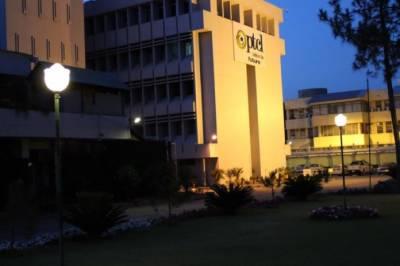PTCL wins prestigious international award for