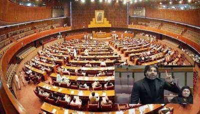 PTI government unveils plan for PBC, PTV and Radio Pakistan