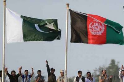 Afghanistan bans local trade in Pakistani currency