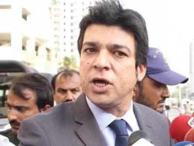 All measures being taken to overcome gas shortage in Karachi: Vawda