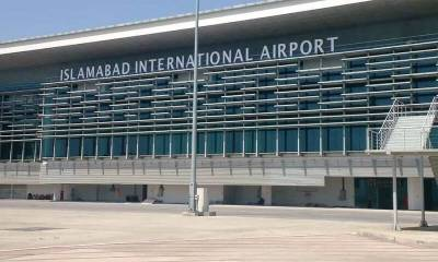 Cracks appeared in buildings of New Islamabad International Airport, Inquiry ordered