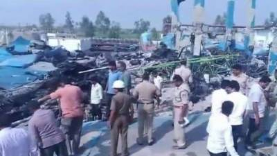 Explosion in India kills 6, critically injured five