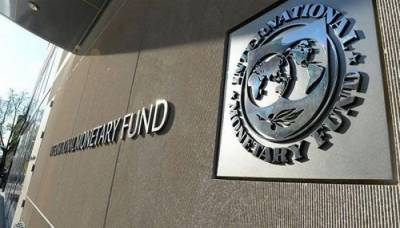 IMF reportedly links Pakistan bailout package with two strict conditions