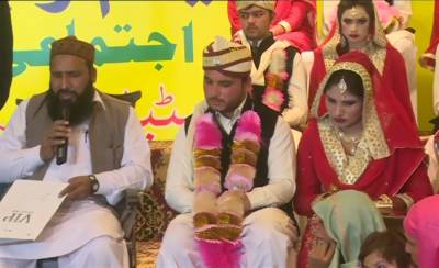 Over 25 couples tied the knot at mass wedding in Lahore
