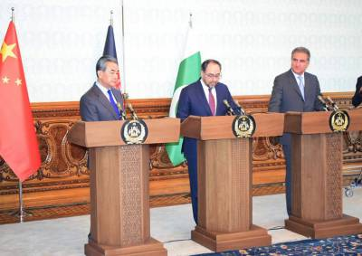 Pakistan, Afghanistan and China reaffirm their commitment to further strengthening relations