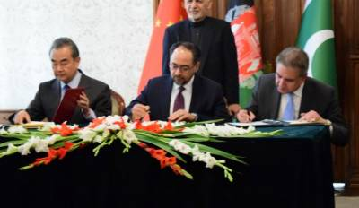 Pakistan, China and Afghanistan sign MoU for elimination of terrorism