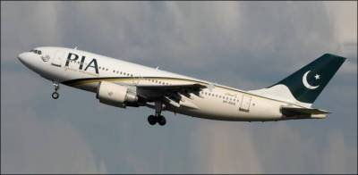 PIA announces special Package for the Passengers