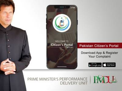 PM Imran Khan makes a unique urge to the Nation