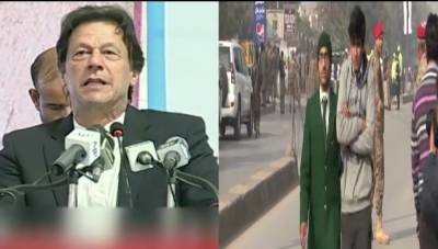 PM Imran Khan's message to the Nation on 4th anniversary of APS Peshawar tragedy