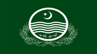 Punjab bureaucracy likely to undergo