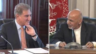 Qureshi calls on Afghan President