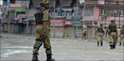 Rage, Protests and mourning in occupied Kashmir against barbarian killings by Indian Forces