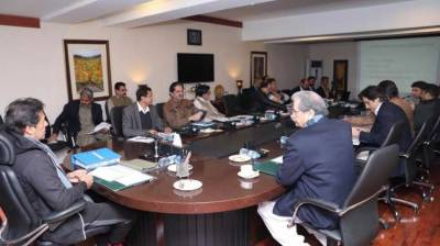 Special Federal Cabinet meeting reviews performance of ten ministries