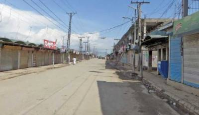 Bajaur road reopens after several years