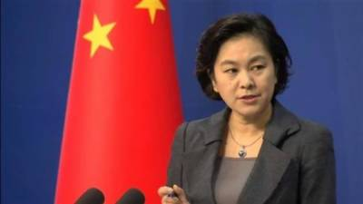 China-Afghanistan-Pakistan Foreign Ministers' Dialogue great success: Spokesperson