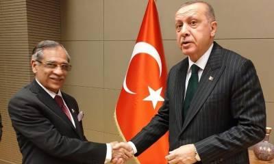 CJP Justice Saqib Nisar holds meeting with President Tayyip Erdogan