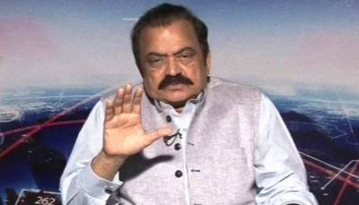 Former law minister Rana Sanaullah to be arrested soon