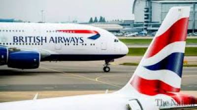In a big signal of improved security, British Airways resume direct flights in Pakistan after a decade
