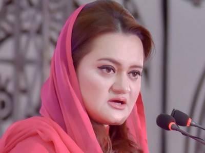 Maryam Aurangzeb reprimanded, gets a snub