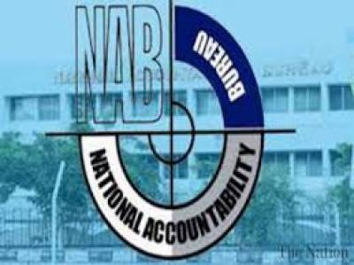 NAB responds over claims of clean chit by KP Chief Minister Mehmood Khan
