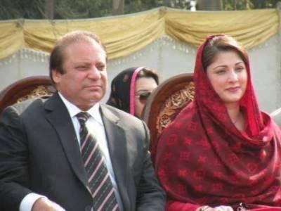 Nawaz Sharif seeking NRO for Maryam Nawaz