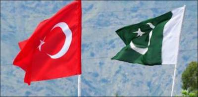 Pakistan and Turkey to expand money laundering and counterterrorism cooperation