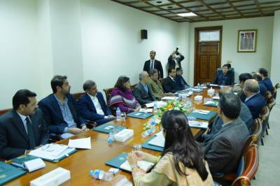 PM directs to revamp existing seed registration institutes for improvement in output