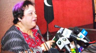 PTI government brings Bill on Rights of People with disabilities