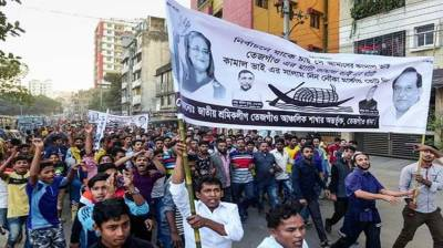 Thousands of paramilitary troops deployed in Bangladesh ahead of deadly elections