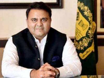 Zardari distorted real image of PPP: Fawad Ch
