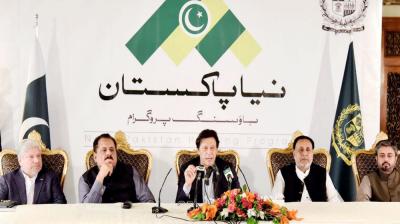 10,000 houses under Naya Pakistan Housing Programme to kick off