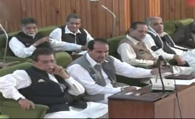 20 member PMLN forward bloc in AJK to overthrow PM Raja Farooq Haider government: Sources