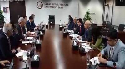 Asian Infrastructure Investment Bank to construct projects worth billions of dollars in Pakistan