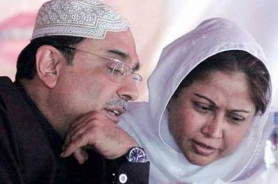 Asif Zardari, Faryal Talpur in hot waters