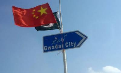 CPEC increases Pakistan GDP by 2%: Report