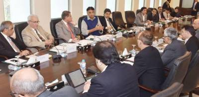FATF Action Plan: National Executive Committee takes important decisions