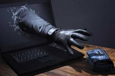 FIA busts online digital currency fraud gang
