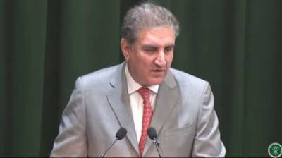 Govt working to achieve strategic objectives of foreign policy: Qureshi