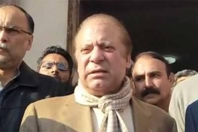 Innocent Nawaz Sharif says