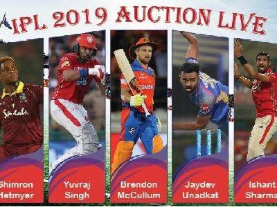 IPL 2019 Auction: Few big surprises for top names of cricket world