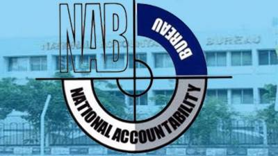 NAB files corruption reference against former Federal Minister, Wife