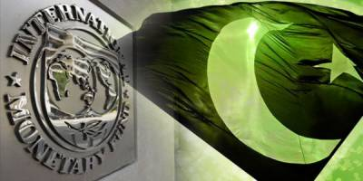 Pakistan government reveals to IMF plan for $20 billion external financing