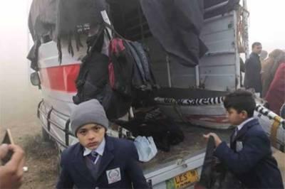 Pakistan Railways Lasani Express collide with school Van, 12 students hit