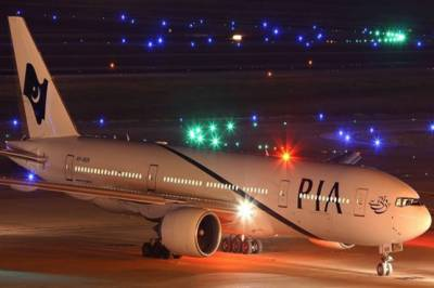 PIA takes yet another step for customers facilitation in Pakistan